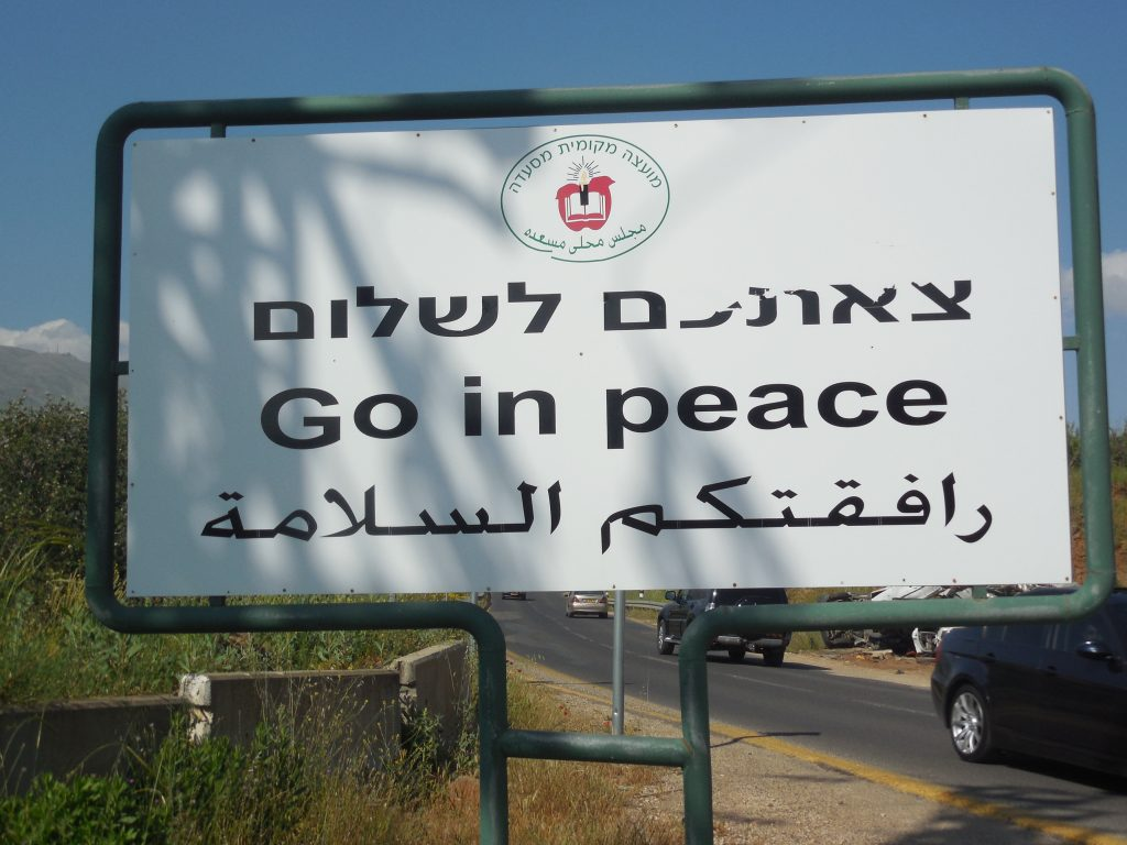 What I think about Arabs in Israel - A sign that says Go In Peace in Hebrew, English and Arabic
